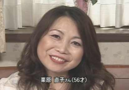 五十路の熟女の顔射無料主婦動画。             【熟女】大股開きの五十路熟女【顔射】