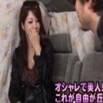 【人妻】Eカップ美乳!人妻ナンパSEX動画!こんな美乳はめったにいない…そして、肉厚なオメコ【ナンパ】
