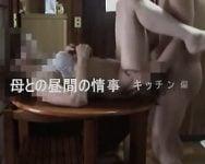 【個人流出】ヤバ過ぎ…w 母親を性欲処理用の肉オナホにしているクズ息子の残していたコレクション動画